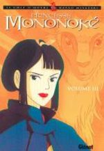 Princesse Mononoke 3
