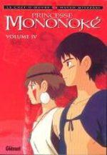 Princesse Mononoke 4