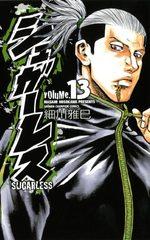 Sugarless 13 Manga