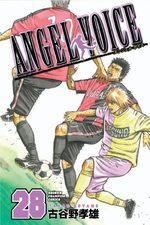 Angel Voice 28 Manga