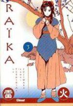 Raika 3 Manga