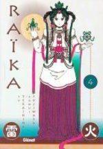 Raika 4 Manga