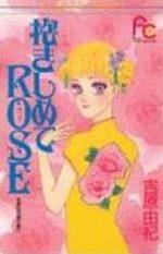 Yuki Yoshihara - Best Collection 1 Manga