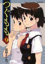 Tsugumomo 9 Manga