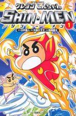 Crayon Shin-chan - Shin-men 1 Manga