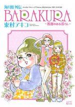 Kurage Hime Gaiden - Barakura - Bara no Aru Kurashi 1 Manga