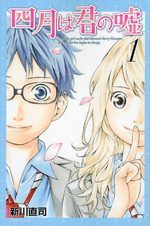 Your Lie in April 1 Manga