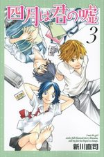 Your Lie in April 3 Manga
