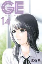 GE Good Ending 14 Manga