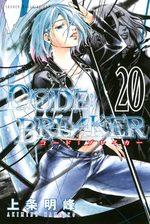 Code : Breaker 20 Manga
