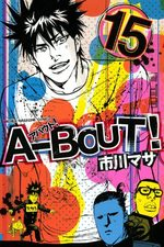 A-Bout! 15