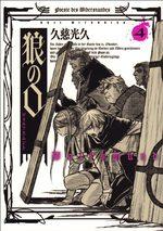 Wolfsmund 4 Manga