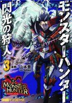 Monster Hunter Flash 3