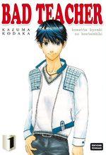 Bad Teacher 1 Manga