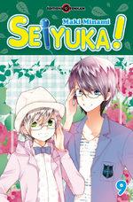 Seiyuka 9 Manga