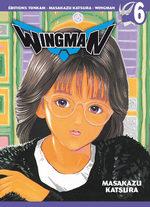 Wingman 6