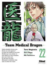 Team Medical Dragon 22