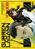 Gurren Lagann T.8 Manga