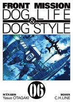 Front Mission Dog Life and Dog Style 6 Manga
