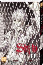 Shi Ki 11