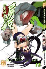 Shikabane Hime 12 Manga