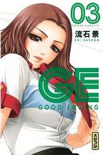GE Good Ending 3