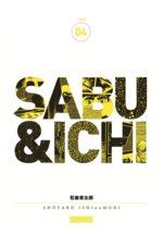 Sabu et Ichi 4