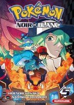 Pokémon Noir et Blanc 5 Manga
