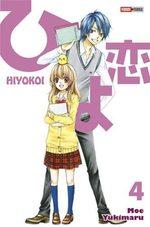 couverture, jaquette Hiyokoi 4