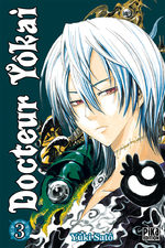 Docteur Yôkai 3