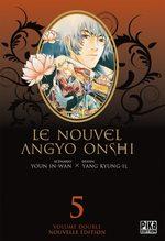 Le Nouvel Angyo Onshi 5