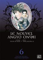 Le Nouvel Angyo Onshi 6