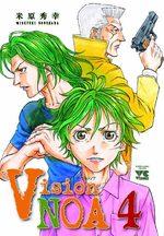 Vision Noa 4 Manga