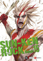 Sun-Ken Rock 15