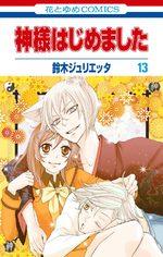 Divine Nanami 13 Manga