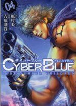 Cyber Blue - Ushinawareta Kodomotachi 4
