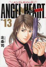 Angel Heart 13