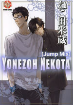 Yonezo Nekota - Tanpenshû 2 Manga
