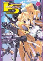 Is - Infinite Stratos 5 Manga
