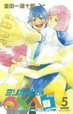 Million's Spell 5 Manga