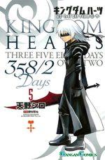 Kingdom Hearts 358/2 Days 5 Manga