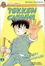 Tekken Chinmi 2 Manga