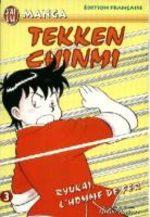 Tekken Chinmi 3 Manga