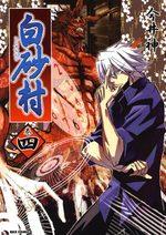 Shirasuna Mura 4