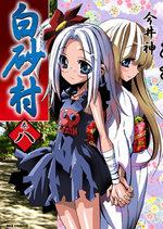 Shirasuna Mura 8