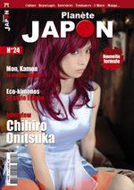 Planète Japon 24 Magazine
