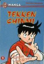 Tekken Chinmi 9 Manga