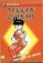 Tekken Chinmi 10 Manga