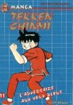 Tekken Chinmi 11 Manga