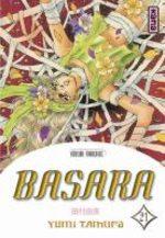 Basara 21 Manga